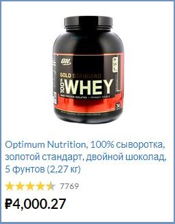 Сывороточный протеин на голодный желудок