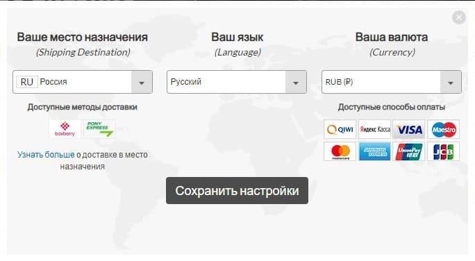Айхерб регистрация на русском языке